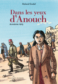 anouch roman jeunesse gallimard