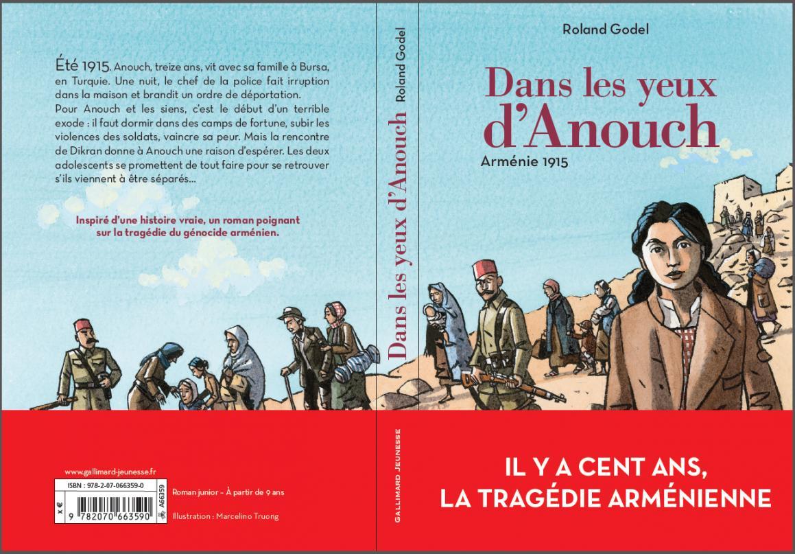 Dans les yeux d`Anouch roman jeunesse Roland Godel